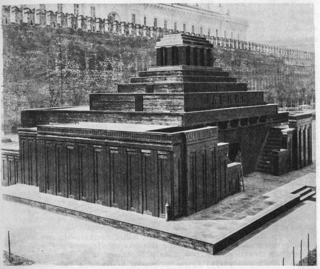 Тайное путешествие Ленина в Тюмень